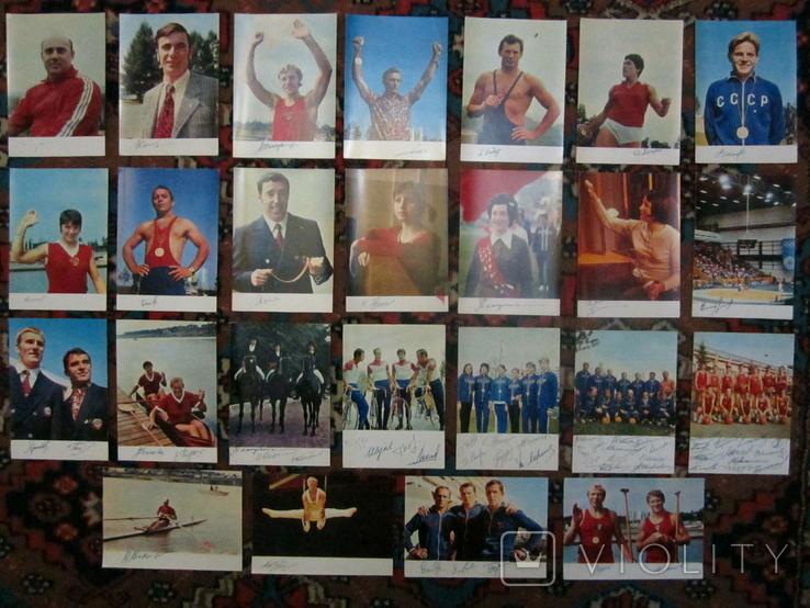 Комплект открыток СССР. Советские спортсмены. Выпуск 2. 1973г., фото №7