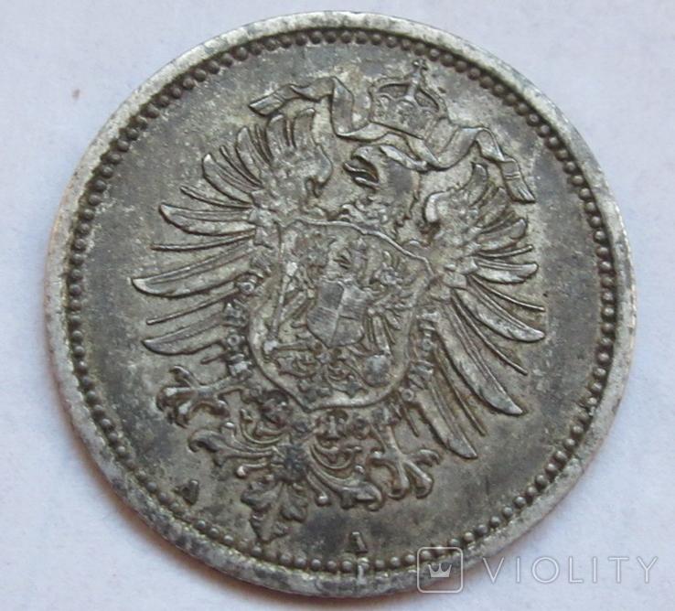 20 пфеннигов 1876 (А), Германия, серебро, фото №11