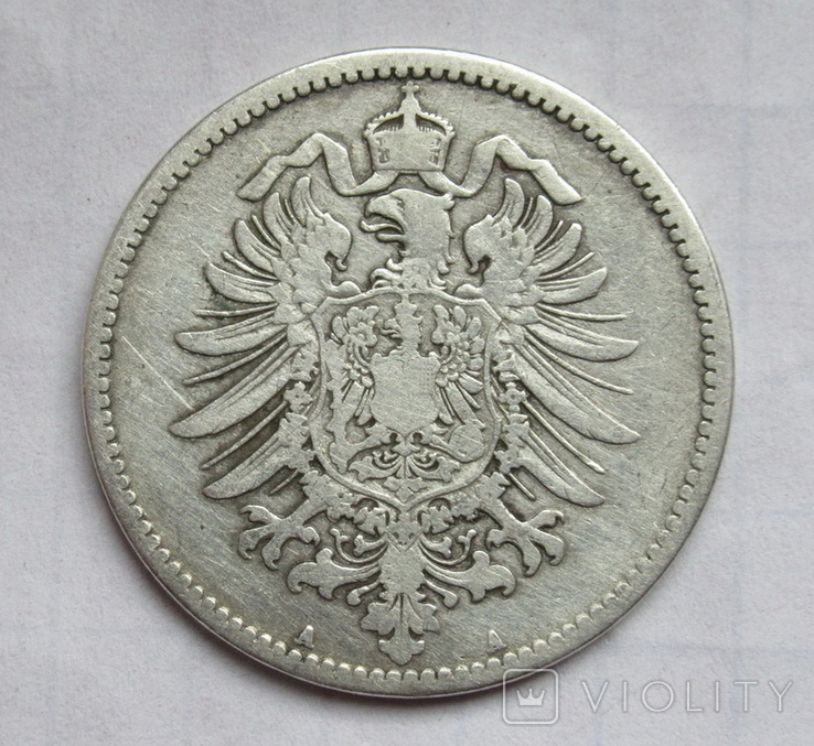 1 марка 1873 г. (А) Германия, серебро, фото №7