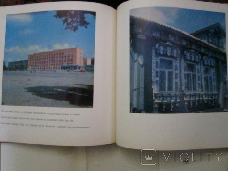 Павловские шали 1979 год., фото №10