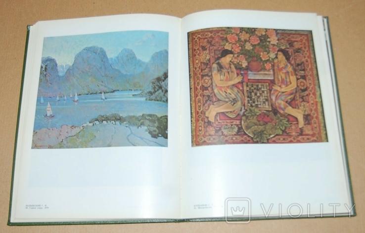 Живопись Таджикистана, фото №6