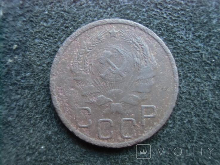 20 копеек 1936 года, фото №3