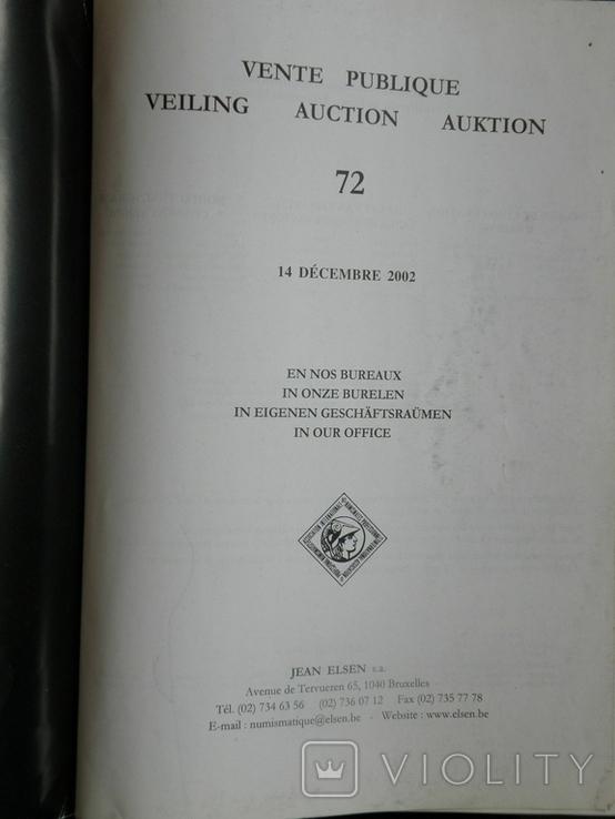 Каталог аукциона, Брюссель, 14 декабря 2002, фото №3
