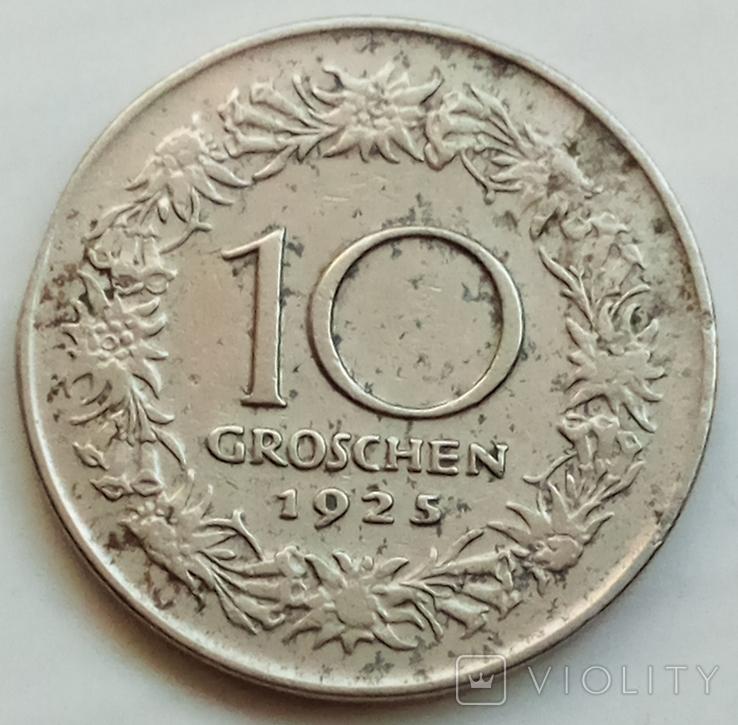 10 грошей 1925 г. Австрия, фото №3