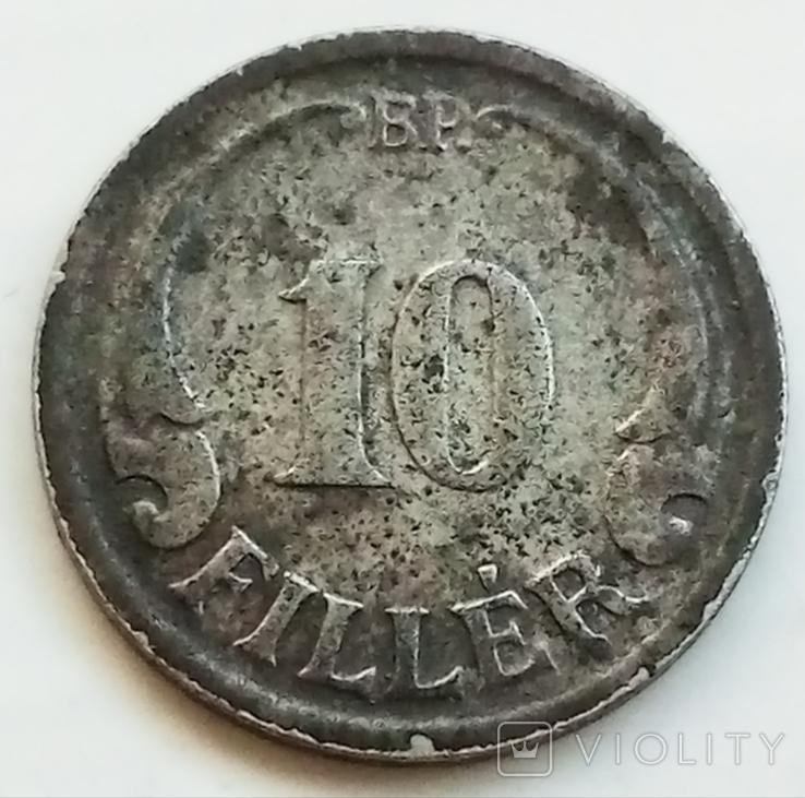 10 филлеров 1942 г. Венгрия, фото №3