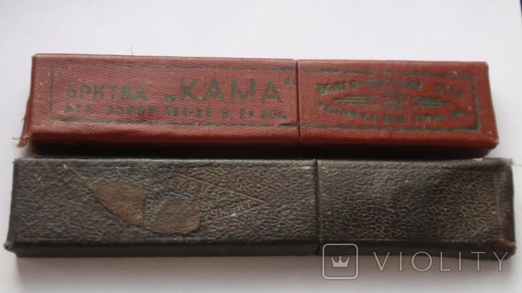 Опасные бритвы Волга 1966 г. Труд 1951 г., фото №12