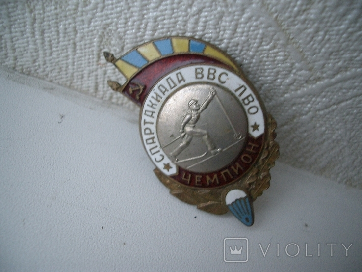 СССР,Спартакиадв ВВС,чемпион, фото №2