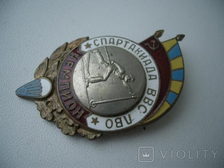 СССР,Спартакиадв ВВС,чемпион, фото №3