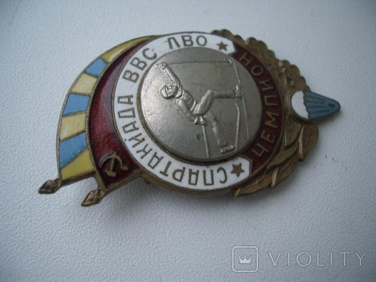 СССР,Спартакиадв ВВС,чемпион, фото №4