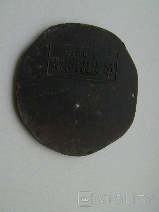 Псков . Сувенир., фото №3