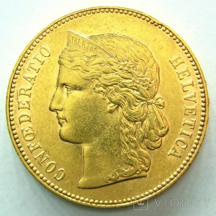 Швейцария 20 франков 1890 г.