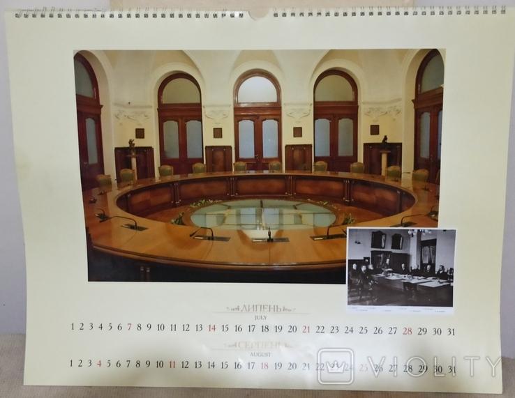 Каталог монет НБУ, 1998+ настенный календарь видыНБУ, 1996-97., фото №3