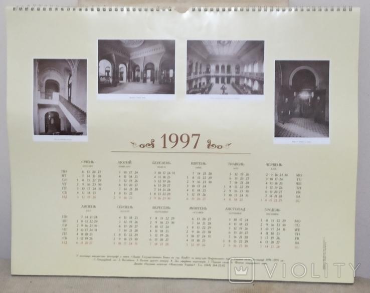 Каталог монет НБУ, 1998+ настенный календарь видыНБУ, 1996-97., фото №4