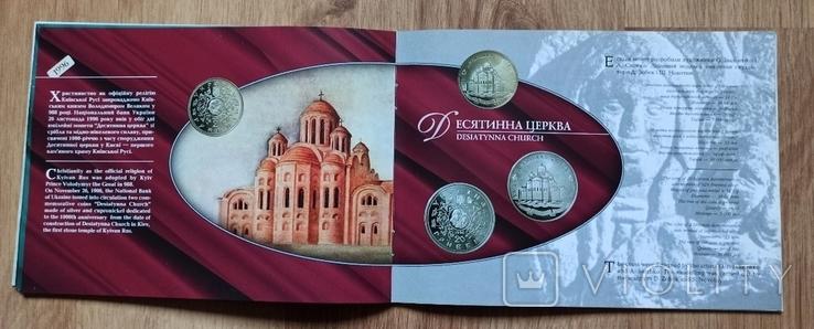Каталог монет НБУ, 1998+ настенный календарь видыНБУ, 1996-97., фото №5