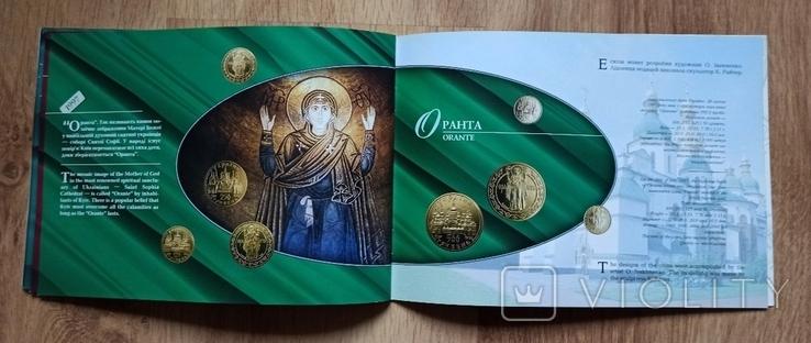 Каталог монет НБУ, 1998+ настенный календарь видыНБУ, 1996-97., фото №7