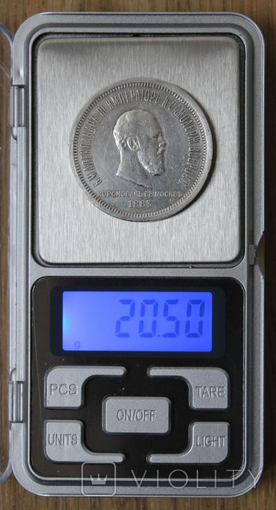 """1 рубль 1883 года""""в память коронации Императора Александра III"""", фото №9"""