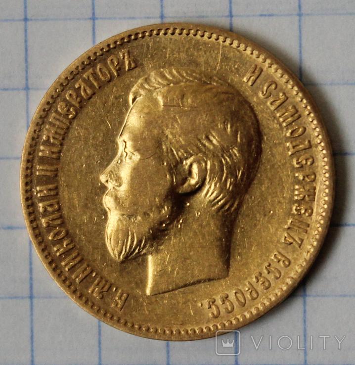 10 рублей 1902(АР)