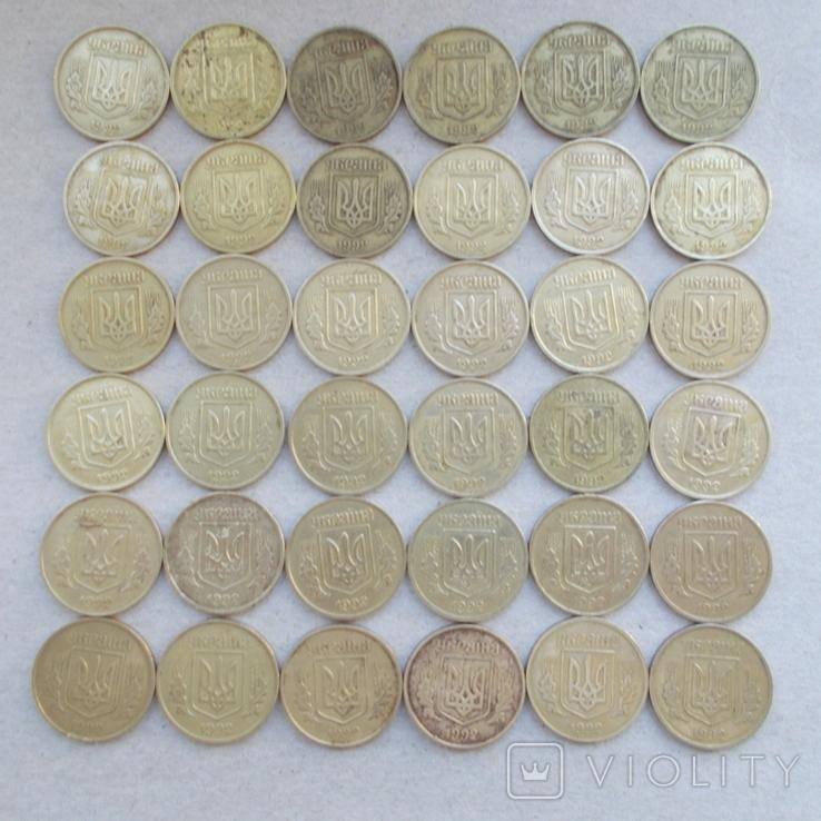 25 копеек 1992 г.  3БАм, 36 шт. -1, фото №2