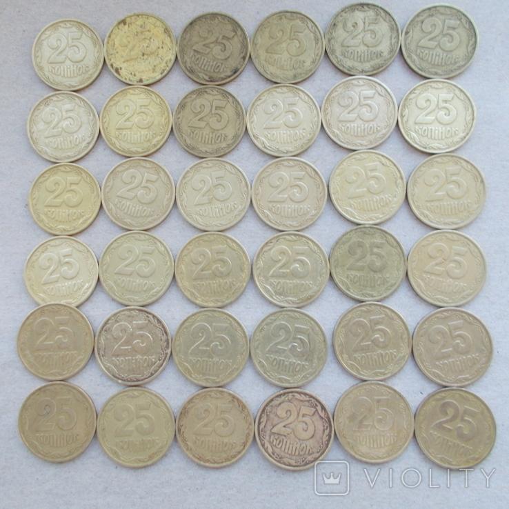 25 копеек 1992 г.  3БАм, 36 шт. -1, фото №3
