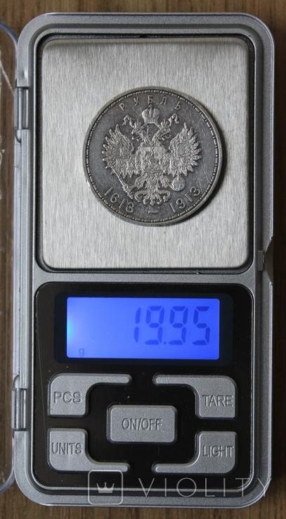 """1 рубль 1913 """"в память 300-летия дома Романовых"""", фото №9"""