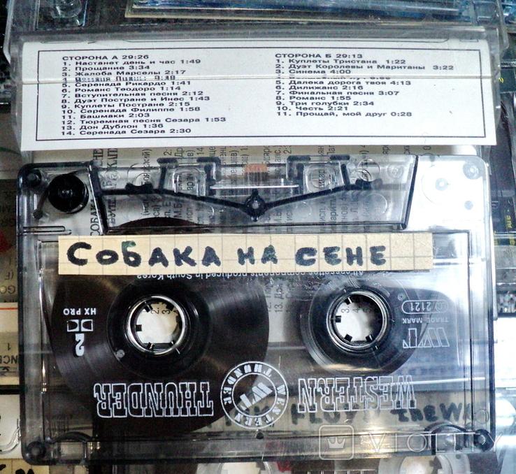 Аудиокассеты 21 шт, фото №6