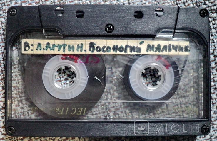 Аудиокассеты 21 шт, фото №7
