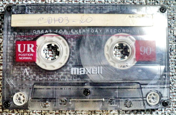 Аудиокассеты 21 шт, фото №12