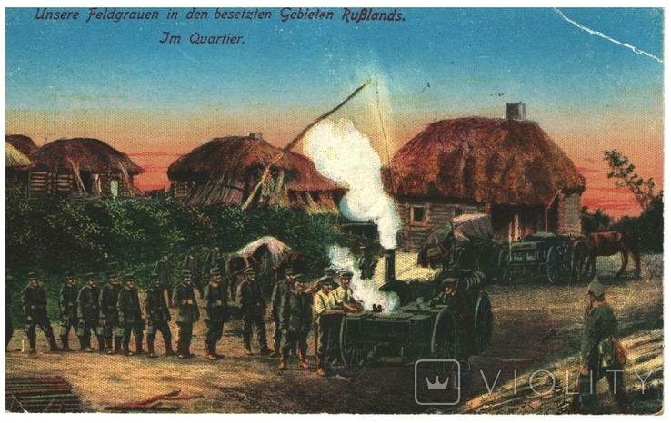Открытка На оккупированных территориях России Первая мировая война Германия, фото №2