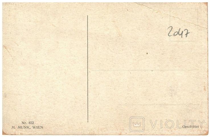 Открытка Спелая вишня картина М.Мунк Вена Австрия Начало 20-го века, фото №3
