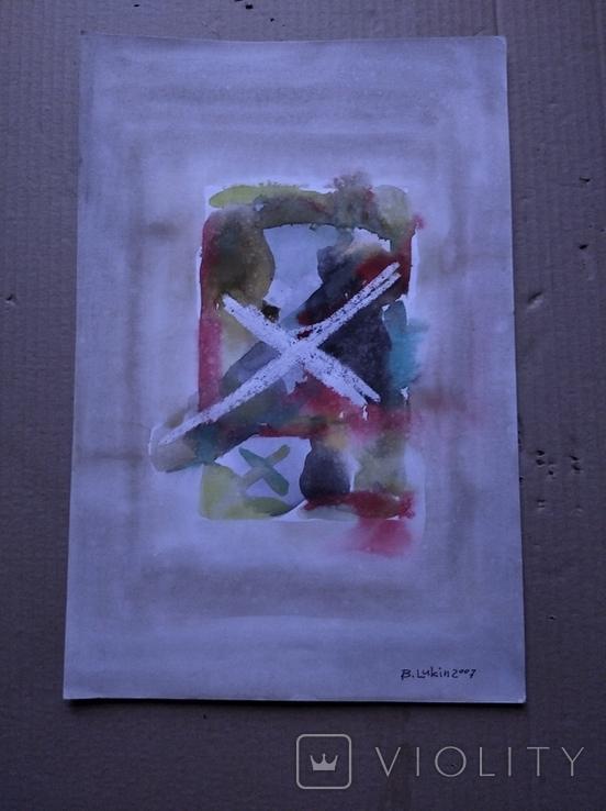 """""""Абстракция"""" б.акв. 37х24. Б.Лукин, фото №2"""