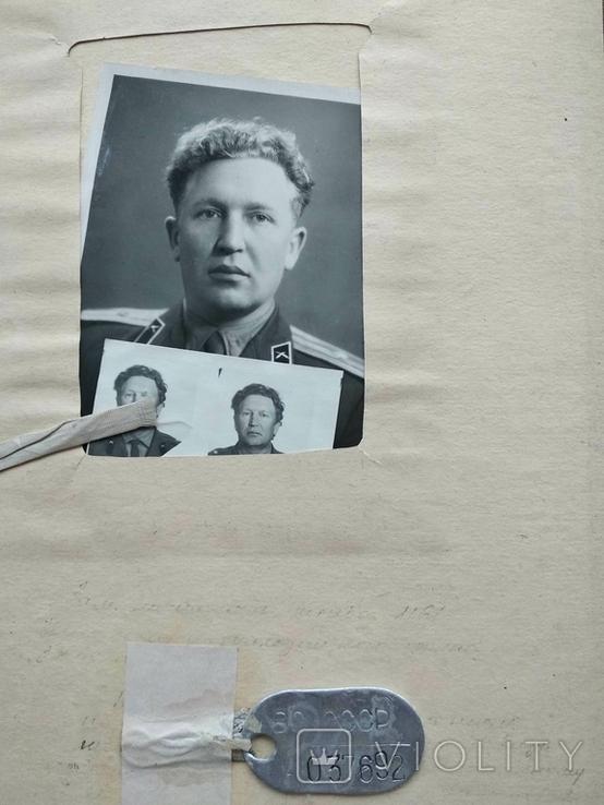 Личное дело Майор Зенитный артиллерийский полк Решение суда Пьянка, фото №4