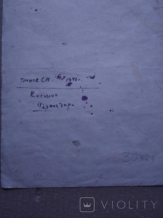 """Космос.Черная дыра"" б.см.техн. 21х30.2002.С.Тронов, фото №6"