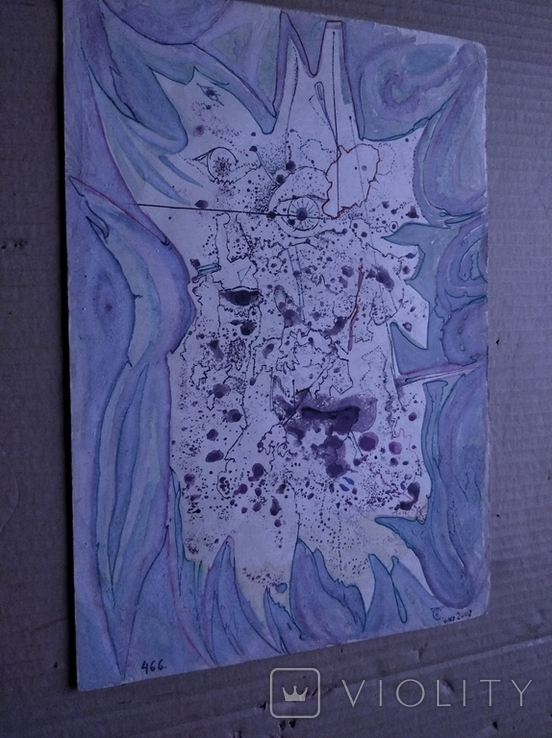 """Космос.Черная дыра"" б.см.техн. 21х30.2002.С.Тронов, фото №7"
