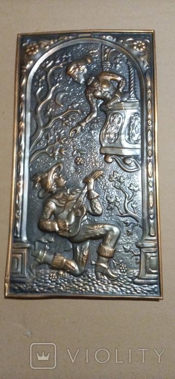 Картина чеканка Песня о любви Сувенір чеканно-декоративний 1987, фото №2