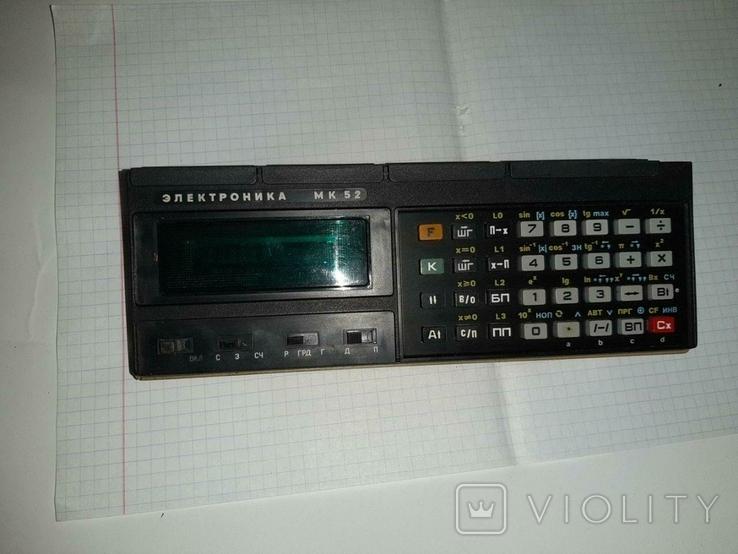Калькулятор Электроника МК 52, фото №2