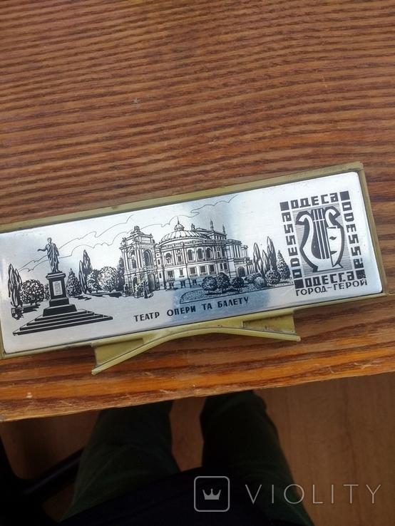 Плакетка Одесса город герой, фото №6