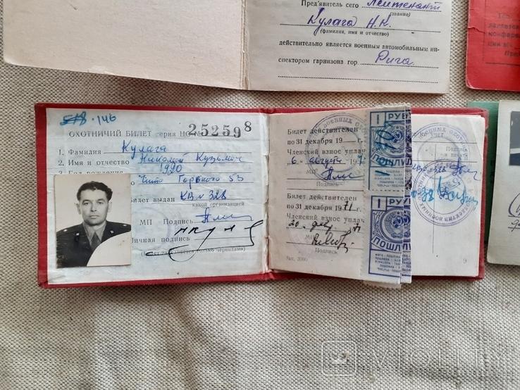 Документы на военного водителя , удостоверения и т.д., фото №5