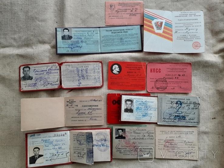 Документы на военного водителя , удостоверения и т.д., фото №2