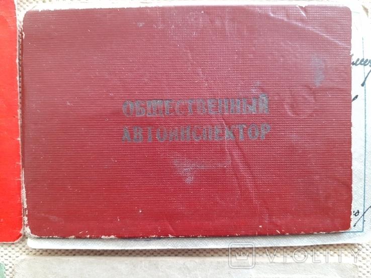 Документы на военного водителя , удостоверения и т.д., фото №7