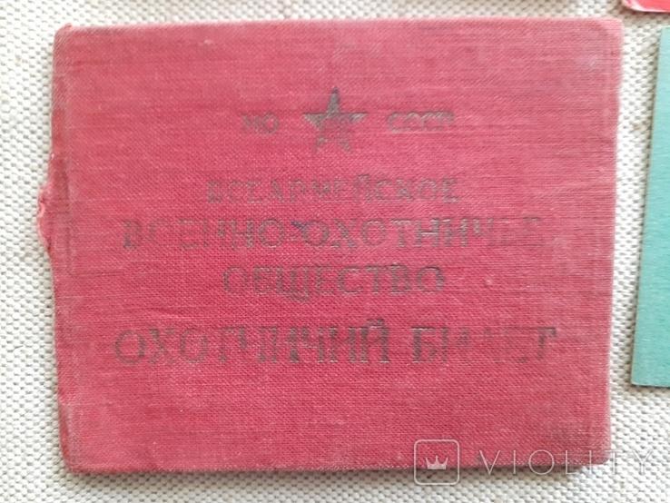 Документы на военного водителя , удостоверения и т.д., фото №8