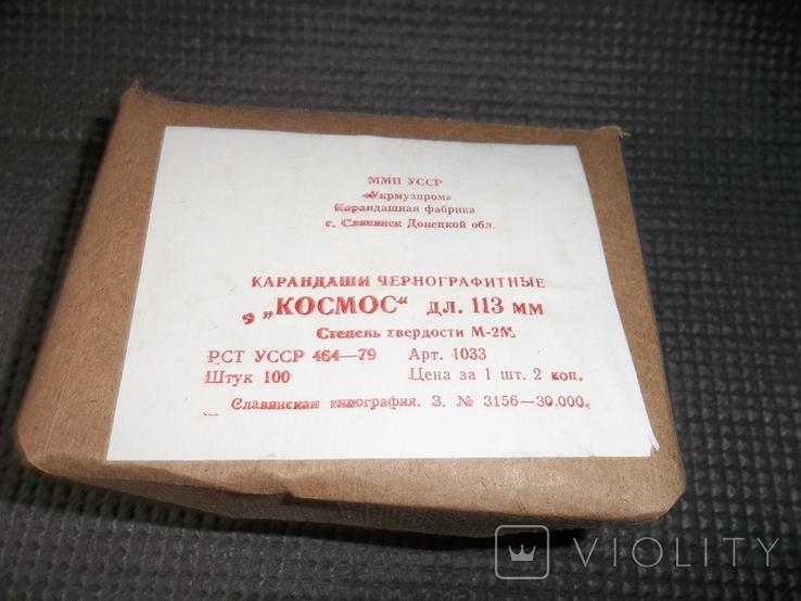 """Карандаши чернографитные.""""Космос"""".113 мм.М-2М.100 штук., фото №4"""