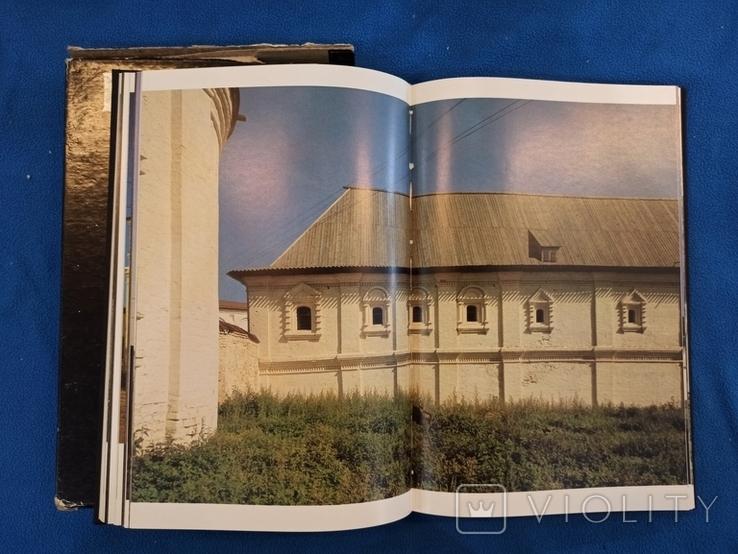 Рязань. Памятники архитектуры и искусства, фото №6