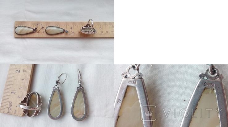 3014 набор гарнитур кольцо серьги сережки ссср серебро 875 натуральный камень клеймо урал, фото №6