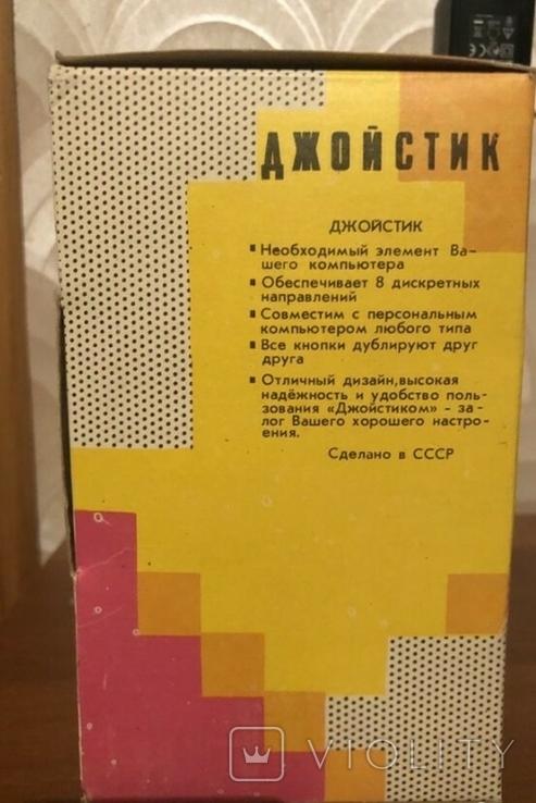 Джойстик СССР ( joystick 125 ), фото №5
