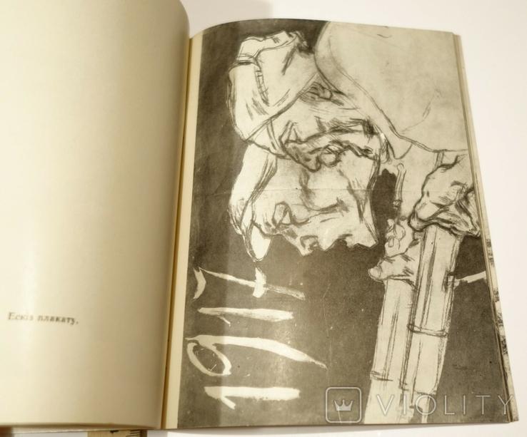 Ю. Литвинчук Каталог Виставки 1959 Київ тираж 500 шт., фото №5