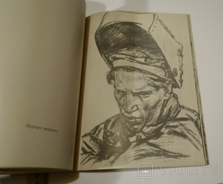 Ю. Литвинчук Каталог Виставки 1959 Київ тираж 500 шт., фото №10