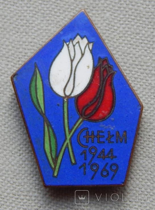 25-річчя Польський комітет національного визволення. 1944-1969р.р. м. Хелм., фото №2