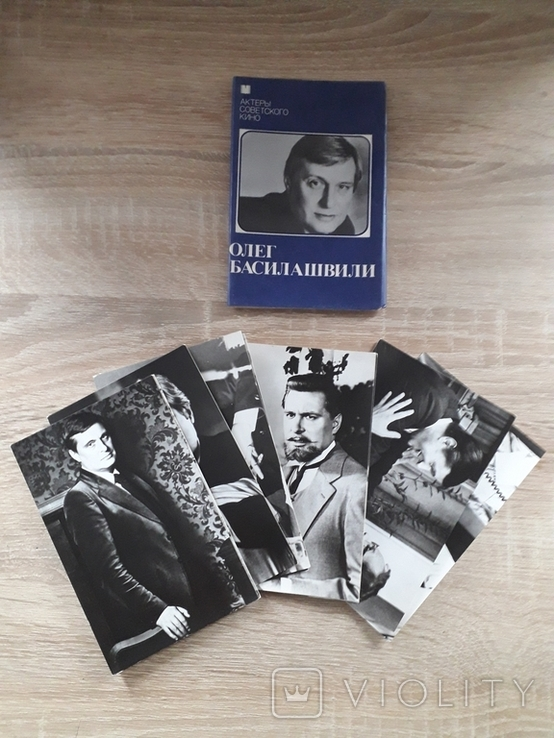 О. Басилашвили, комплект открыток.