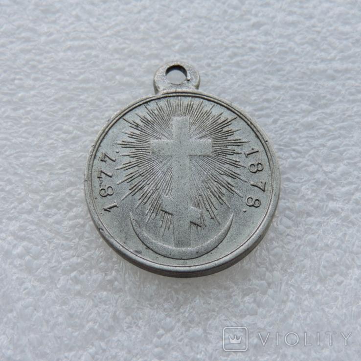 Медаль В память Русско-турецкой войны, фото №2