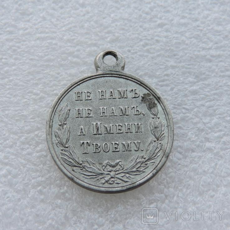 Медаль В память Русско-турецкой войны, фото №3